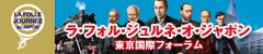 top_banner-tokyo.jpg